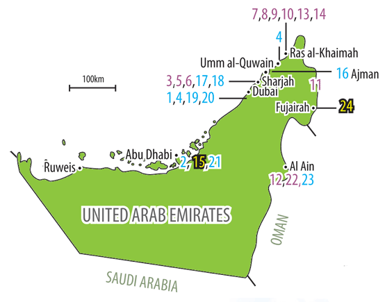 Map of the UAE, with key cities and cement production plants.