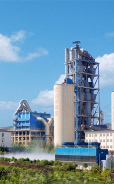 Shanshui Cement grows nine-month profit by 46.6% to US$352m