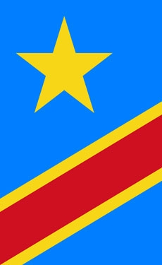 Half–year cement production in Democratic Republic of Congo was 531,000t