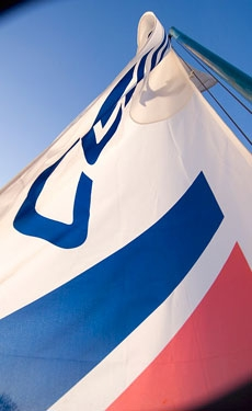 Cemex looking to sell stake in Kosmos Cement plant in Kentucky